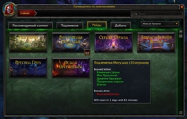 wow addon Adventure Guide Saved Instances