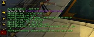 Animor's hebChat (Classic)
