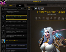 wow addon Appearance Sets Helm Hider