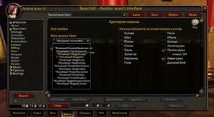 Auc-Advanced-Searcher-Pawn