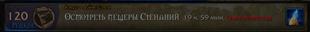 Azeroth at War Achievments