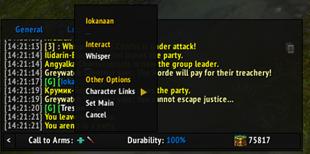 Character Links