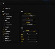DBM Voice Pack – Jingjing(Chinese Female)