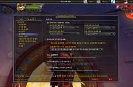 wow addon DBM Voice Pack (Korean Female) Dingdiring딩디링 (v8.0.1)