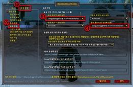 DBM Voicepack (Classic) Dingdiring딩디링 (Korean Female)
