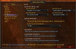 wow addon DBM Voicepack Kimnaa324 (김나는)
