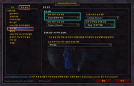 DBM Voicepack Mununyu (무뉴뉴) Korean