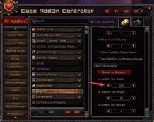 Ease AddOn Controller