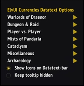 ElvUI Currencies Datatext