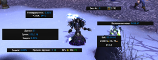 wow addon ElvUI Datatext Bars 2