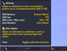 ElvUI Profession Datatexts