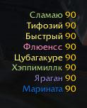 EnemyScanner2