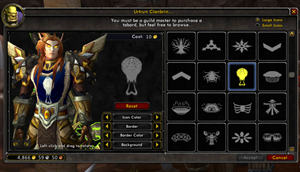 Extended Tabard UI