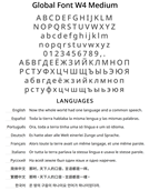 wow addon Global Font (Std W4)