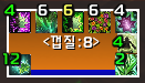 wow addon Grid2 Survival Buff(Korean) plugin