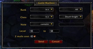 Guild Mailbox