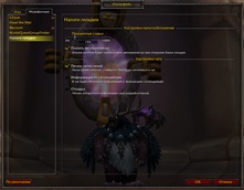 wow addon GuildTaxes