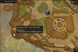 HandyNotes – Legion Instance World Quests
