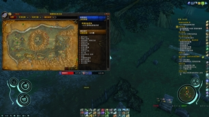 wow addon HandyNotes_LightningPaw