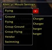 Khes'yc Mount