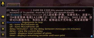 wow addon MacroPoster