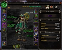wow addon O Item Level (OiLvL)