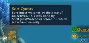 QuestWatchSort