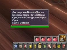 ReadableRussianNames