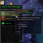 Talent Set Manager