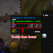 wow addon Tooltip Item Count