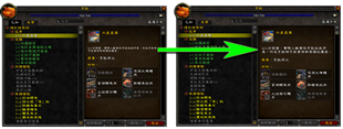 wow addon Trade Skills Read Easier