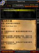 WoWeuCN – Classic Quest Chinese Translator